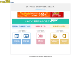 server-search.jp