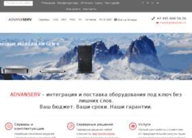 server-unit-pro.ru