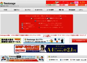 server103.firestorage.jp