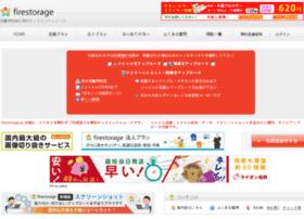 server104.firestorage.jp
