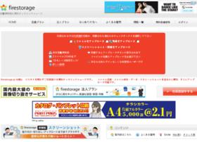 server135.firestorage.jp