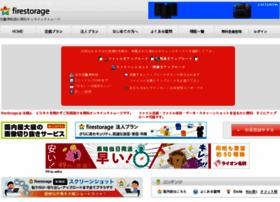 server139.firestorage.jp
