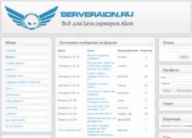 serveraion.ru