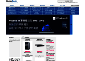serverbank.com.tw