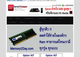 servercheaper.com