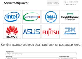serverconfigurator.ru