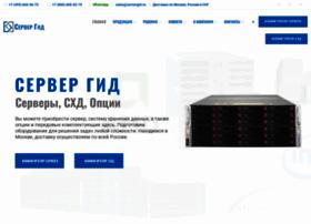 servergid.ru