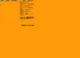serverlist.com