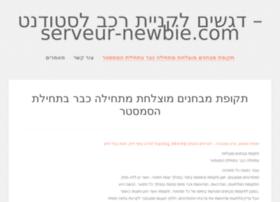 serveur-newbie.com