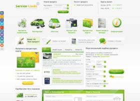 service-credit.com