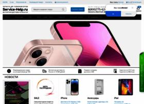 service-help.ru
