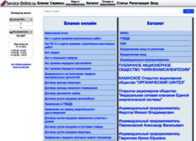 service-online.su