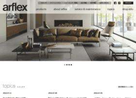 service.arflex.co.jp