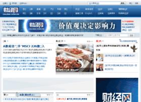 service.caijing.com.cn