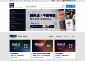 service.caixin.com