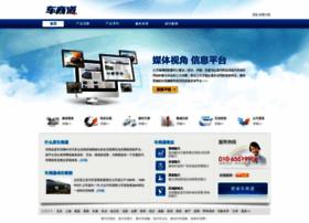 service.chexun.com