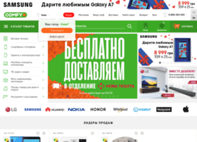 service.comfy.ua