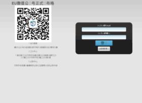 service.eupackage.com
