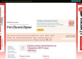 service.gazeta-unp.ru