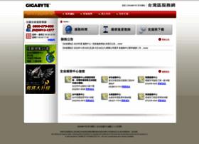 service.gigabyte.tw