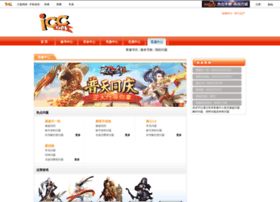service.iccgame.com