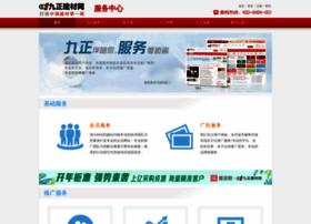 service.jc001.cn