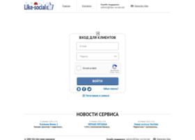 service.like-social.net
