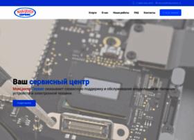 service.maccentre.ru