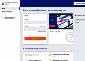 service.nskes.ru