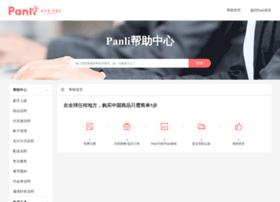 service.panli.com