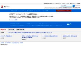 service.rakuten-edy.co.jp