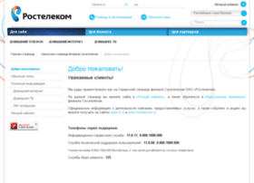 service.sakha.ru