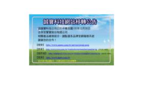 service.sampo.com.tw