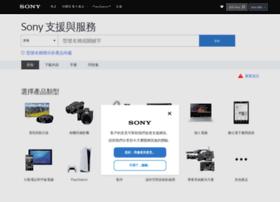service.sony.com.tw