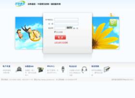 service.yuantel.com