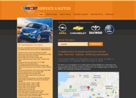 service4autos.gr