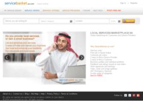 servicebasket.sa.com