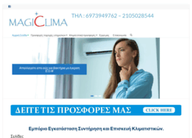 serviceklimatistikon.gr