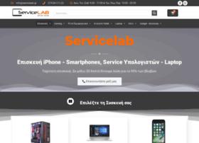 servicelab.gr