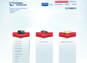 servicelocator.ru