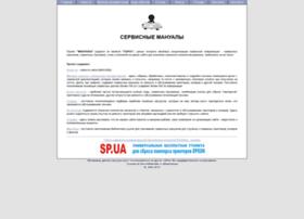 servicemanuals.ru