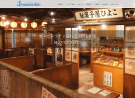 servicemart.co.jp