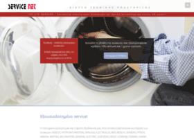 servicenet.gr
