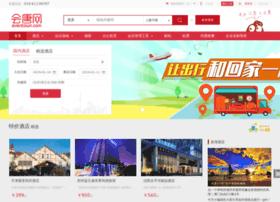 services.eventown.com.cn