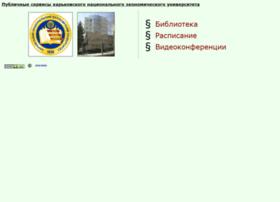 services.hneu.edu.ua