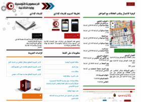 services.interieur.gov.tn