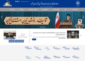 services.mashhad.ir