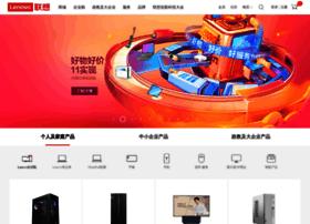 serviceshop.lenovo.com.cn