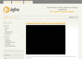 servinoti.com