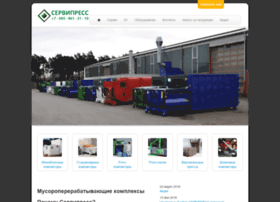 servipress.ru
